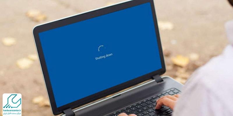 دلایل خاموش شدن ناگهانی لپ تاپ-