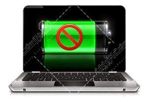 چرا لپ تاپ شارژ نمی شود ؟