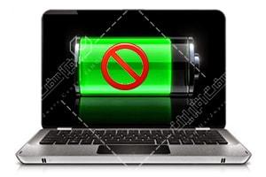 چرا لپ تاپ شارژ نمی شود؟