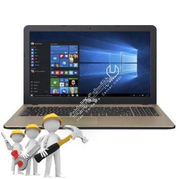 تعمیرات لپ تاپ ایسوس مدل VivoBook X541NA - D