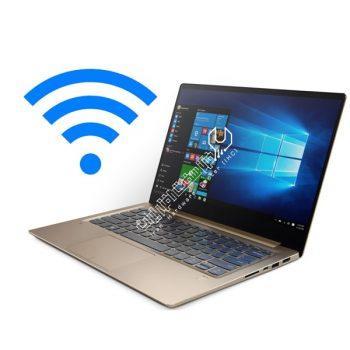 تبدیل کردن لپ تاپ به وای فای