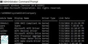 استفاده از دستورات Command Prompt برای رفع مشکل وصل نشدن لپ تاپ به وای فای
