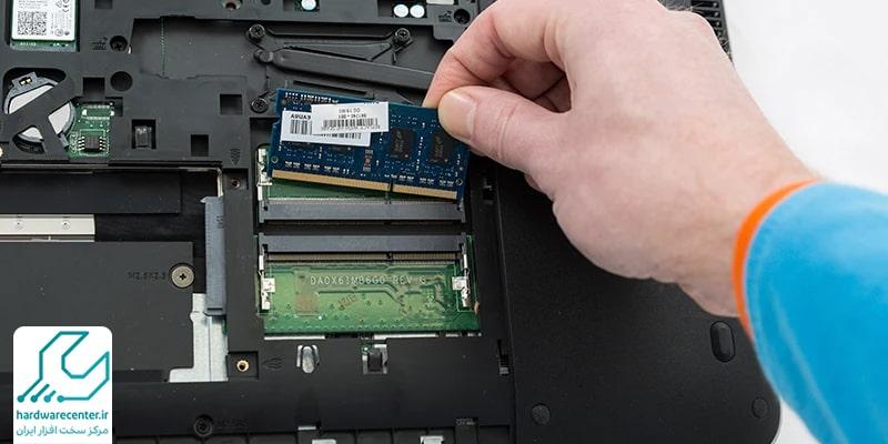 تعمیر رم لپ تاپ