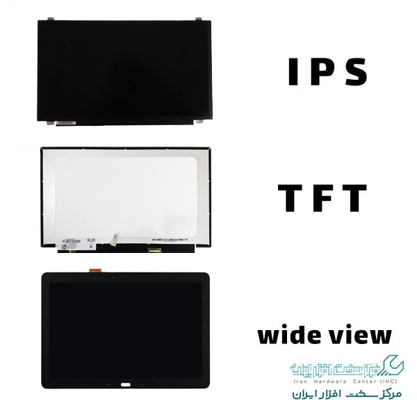 انواع صفحه نمایش لپ تاپ