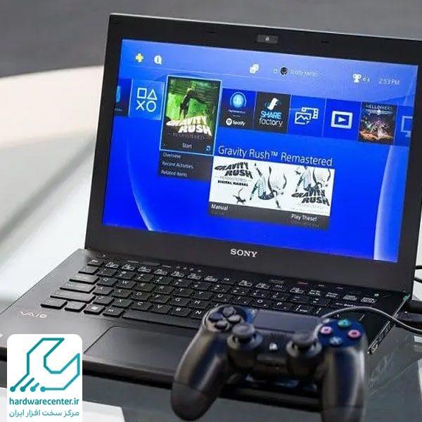 اتصال PS4 به لپ تاپ