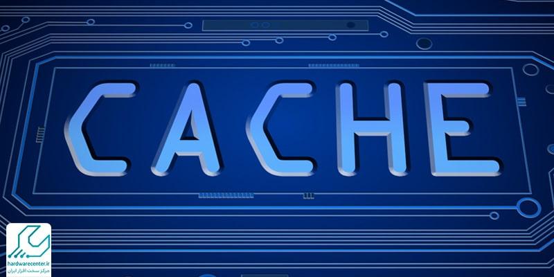 حافظه Cache پردازنده