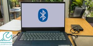 فعال کردن بلوتوث لپ تاپ