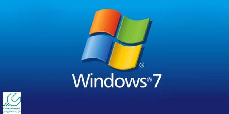 ریست فکتوری کردن لپ تاپ ویندوز 7