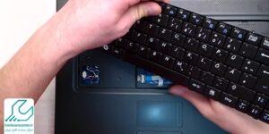 تعمییر کیبورد لپ تاپ